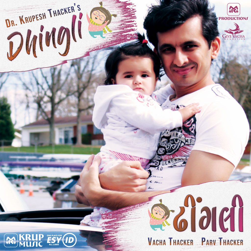 """""""Dhingli"""" song by Krup Music featuring Parv, Vacha and Dr. Krupesh Thacker."""