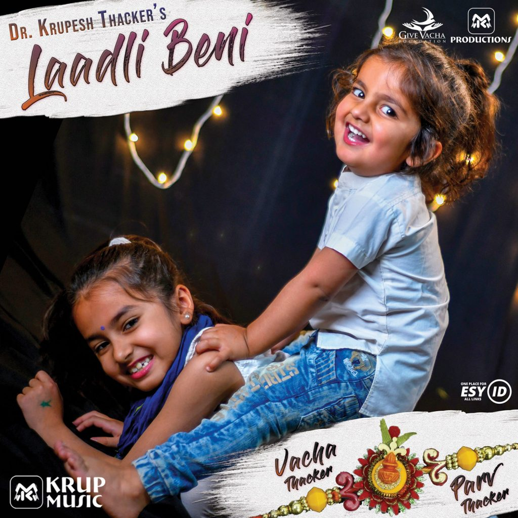 """""""Laadli Beni"""" song by Krup Music featuring Parv, Vacha and Dr. Krupesh Thacker."""